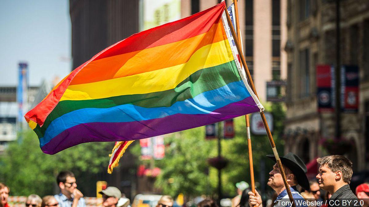 Rainbow flag, Photo Date: June 30, 2013
